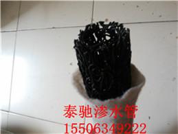 新闻:赤峰市养生土工布股份集团有限公司欢迎您