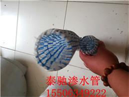新闻:驻马店市螺旋型聚乙烯纤维/今日价格多少