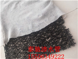 青岛市平直形钢纤维批发-报价多少货场