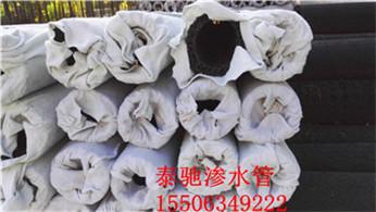新闻:青岛市RCP-Y15G(A)渗排水管/今日价格多少