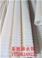 徐州市压棱形钢纤维(新闻动态)规格型号齐全分公司