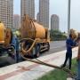 大港区胜利街管道清洗-清理下水道——价格优惠