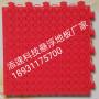 新闻:淄博博山球场拼装地板诚信商家地板[股份@有限公司]欢迎您