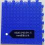 新闻:山东莱阳悬浮地板拼装地板厂家排行榜[股份@有限公司]欢迎您