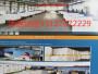 新闻:重庆市万州室外地板塑胶地板@公司欢迎您