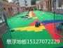 新闻:甘孜幼儿园悬浮地板清洗办法@股份{公司