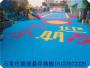 @忻州河曲足球场悬浮地板//生产/厂家