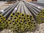 蘇州Q235D槽鋼現貨直發,廠家直銷