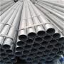 安慶大口徑焊管廠家直銷