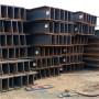 南京H型钢生产厂家