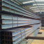首頁##西安Q235BH型鋼##實業公司