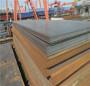临汾普阳NM500钢板加工厂家