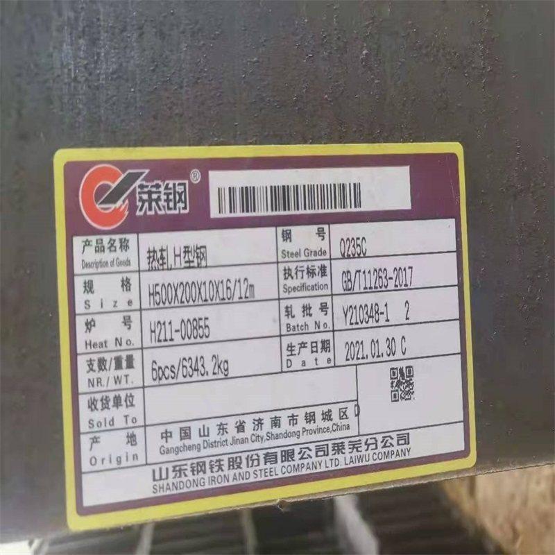 2021歡迎訪問##來賓Q235DH型鋼常用指南##易潼盛金屬