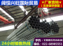 揭阳1寸热镀锌管热镀锌钢管市场价格