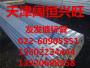 嘉峪关dn20热镀锌管热镀锌钢管价格表