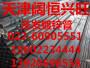 赤峰1寸热镀锌管热镀锌钢管壁厚国家标准