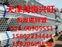 图木舒克dn200热镀锌管热镀锌钢管规格换算