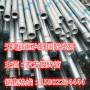 乐山32镀锌管多少钱一根Q235B热镀锌管报价/价格查询