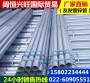 仙桃dn125热镀锌管热镀锌钢管市场价格金州牌