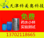 乐山塑料脱墨退字退色去墨剂提供电话:137-0211-8665