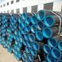 新闻:重庆L245管线管孟昊钢铁