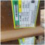 沧州Q235QB√440*300H型钢低温型材价格
