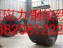 达州(天津)15.2预应力钢绞线现货销售