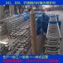 德惠不锈钢复合管栏杆制作安装13061524448