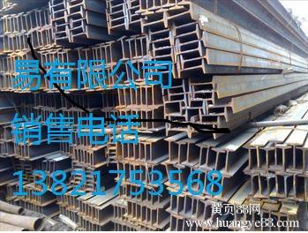 衢州市Q235B槽钢 图片1