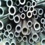 羅江供應Q390C高強鋼管型號齊全√在線報價直銷