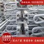 提升价值C40型桥梁伸缩缝湘潭%%湘潭新闻网
