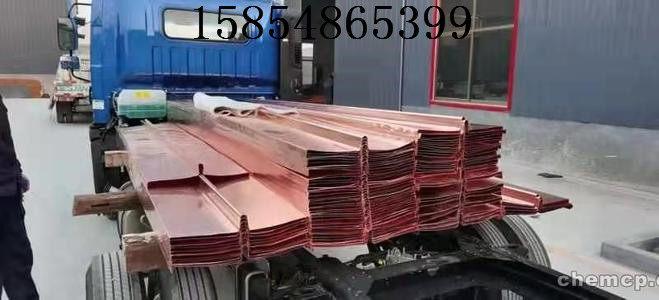 2021歡迎查閱##欽州紫銅板止水帶##價格