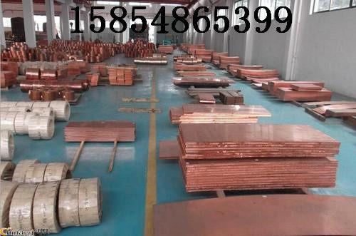 歡迎##瀝青油浸木蓋板麗水公司##實業集團