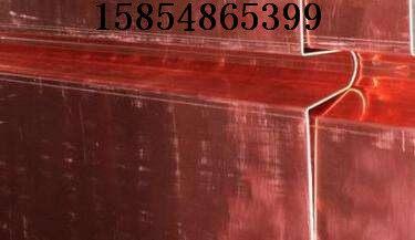 歡迎##梧州止水鋼板##止水銅片廠家