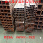 广灵县300*400*10低合金方矩管