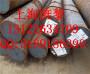 大连ASTM 81B45热轧圆钢近期报价