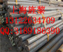 达州ASTM 4140大直径圆钢近期报价