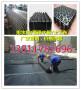 >欢迎您<吉安市排水板生产厂家/集团/有限公司