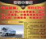 惠州博羅到上饒余干長途大貨車出租
