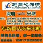 新闻:台州温岭到陕西安康9.6米13.5米大货车出租车队《@包整车》
