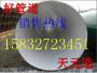 泸州内外8710防腐钢管合作价格