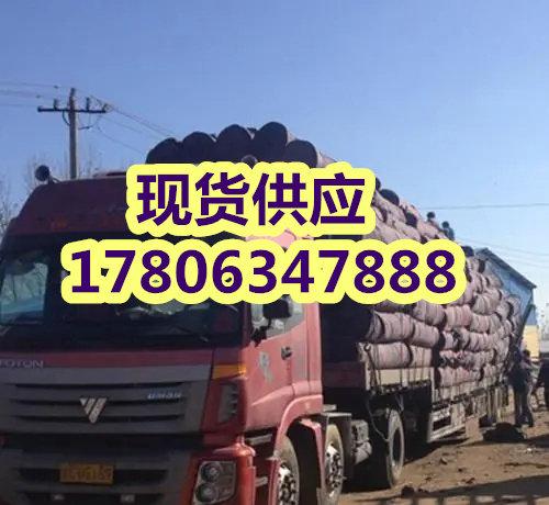 2021歡迎訪問##沅江市橡膠止水帶有限公司