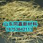 棗陽市鋼纖維——棗陽市鋼纖維&實業公司