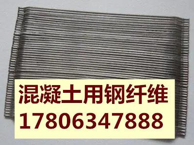 2021歡迎訪問-東港市聚丙烯纖維——廠家供貨
