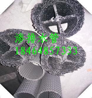 2021歡迎您##溫嶺橡膠止水帶##廠家瀝青杉木板