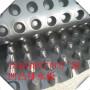 招远钢纤维抗裂钢纤维厂家