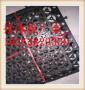 丹阳 ---丹阳凹凸排水板厂