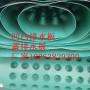 益阳 ---益阳塑料排水板厂