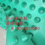 禹州市首頁---禹州市凹凸排水板廠