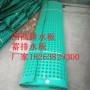 麗江市選購---麗江市蓄排水板廠